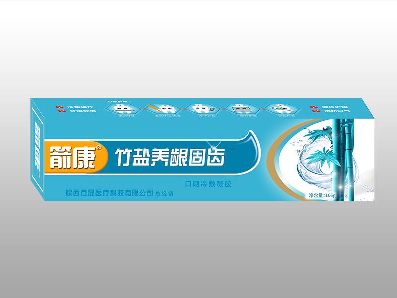 箭康 竹鹽養齦固齒牙膏 (口咽冷敷凝膠)