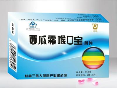 西瓜霜喉口寶含片(薄荷味)