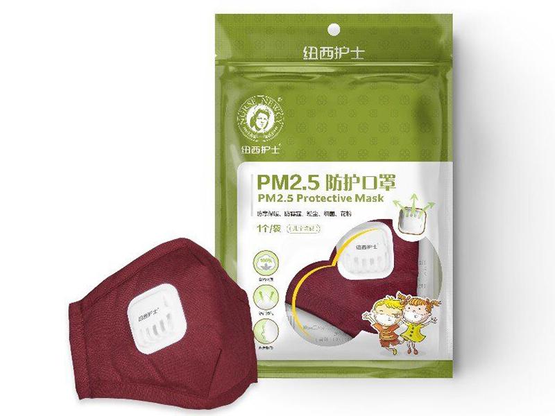 PM2.5防護口罩(兒童)