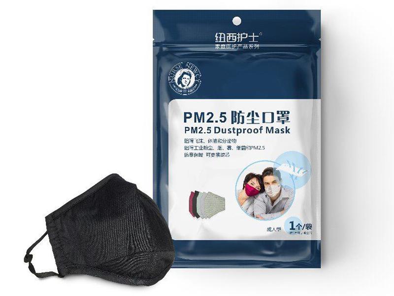 PM2.5防塵口罩(成人)