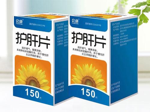 護肝片(會康●天行健)