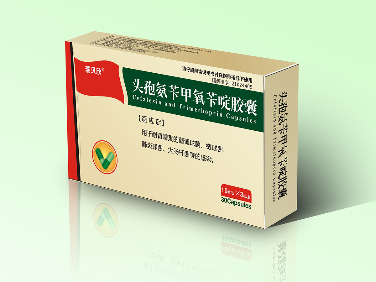 頭孢氨芐甲氧芐啶膠囊