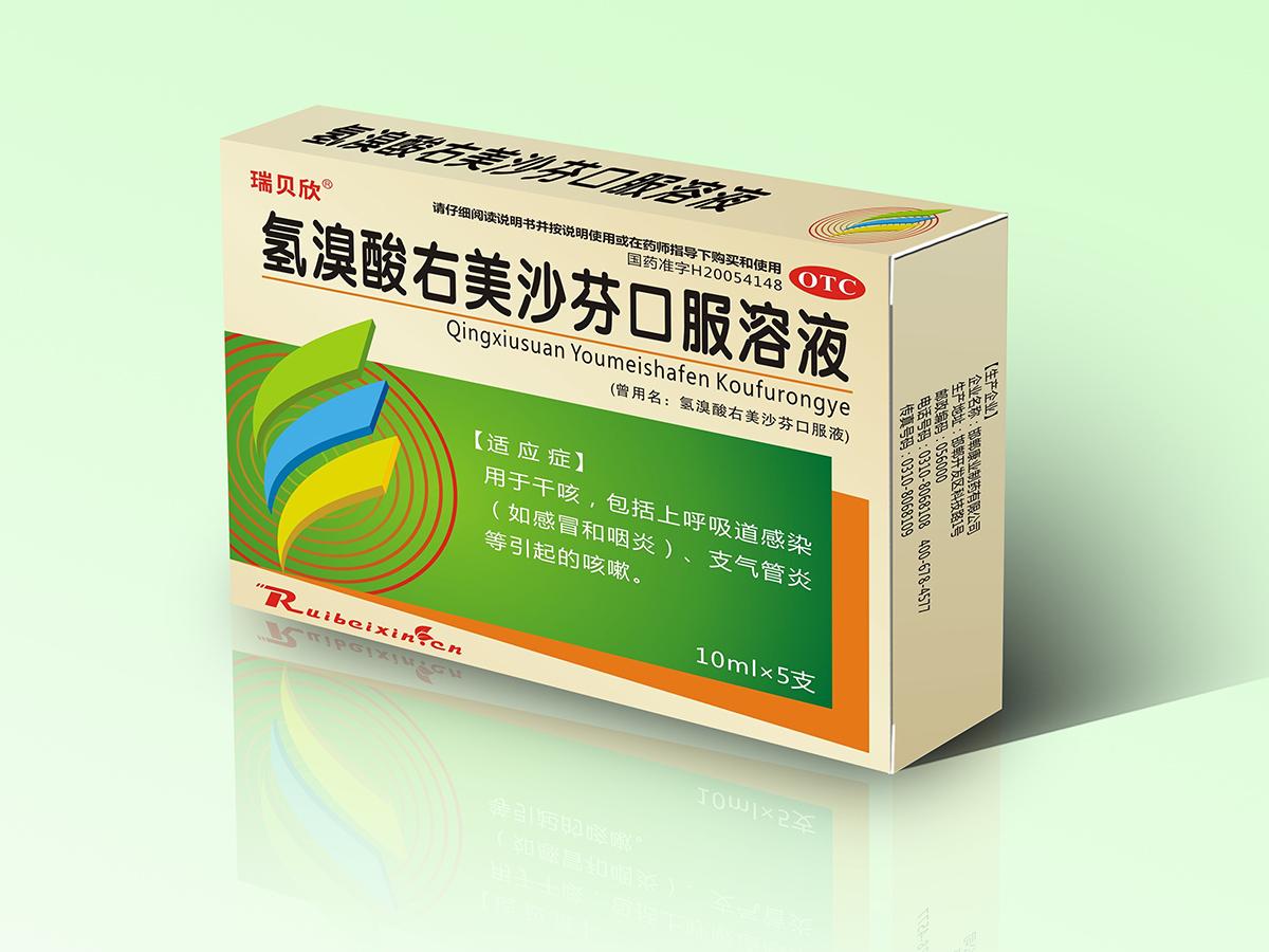 氫溴酸右美沙芬口服液