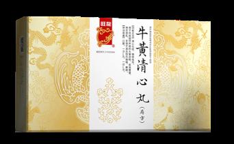 牛黃清心丸(局方)