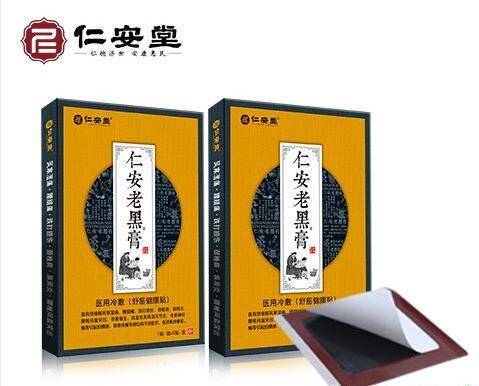 仁安老黑膏(5貼裝)黃盒包裝