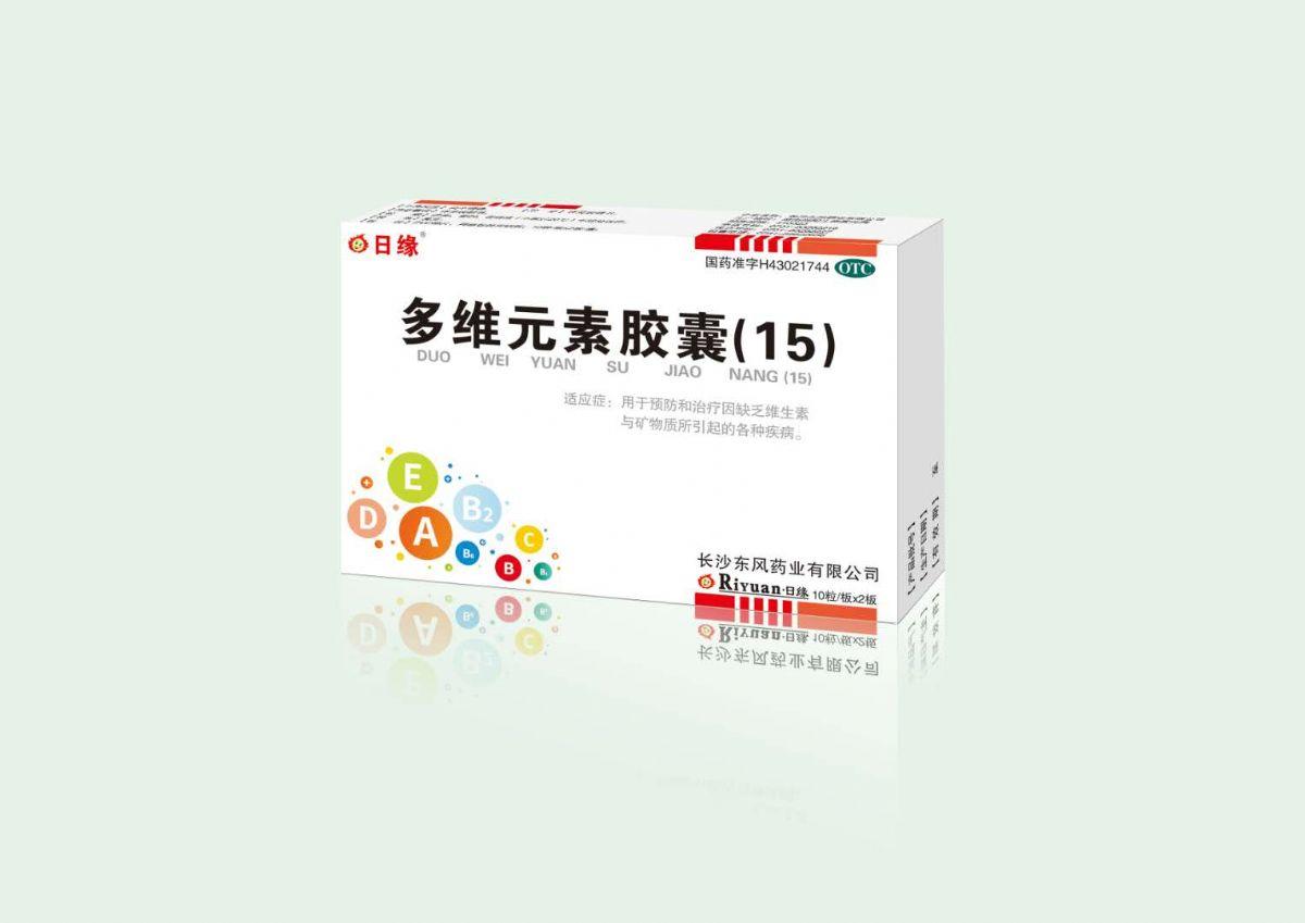 多維元素膠囊(15)