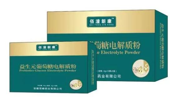 益生元葡萄糖電解質粉