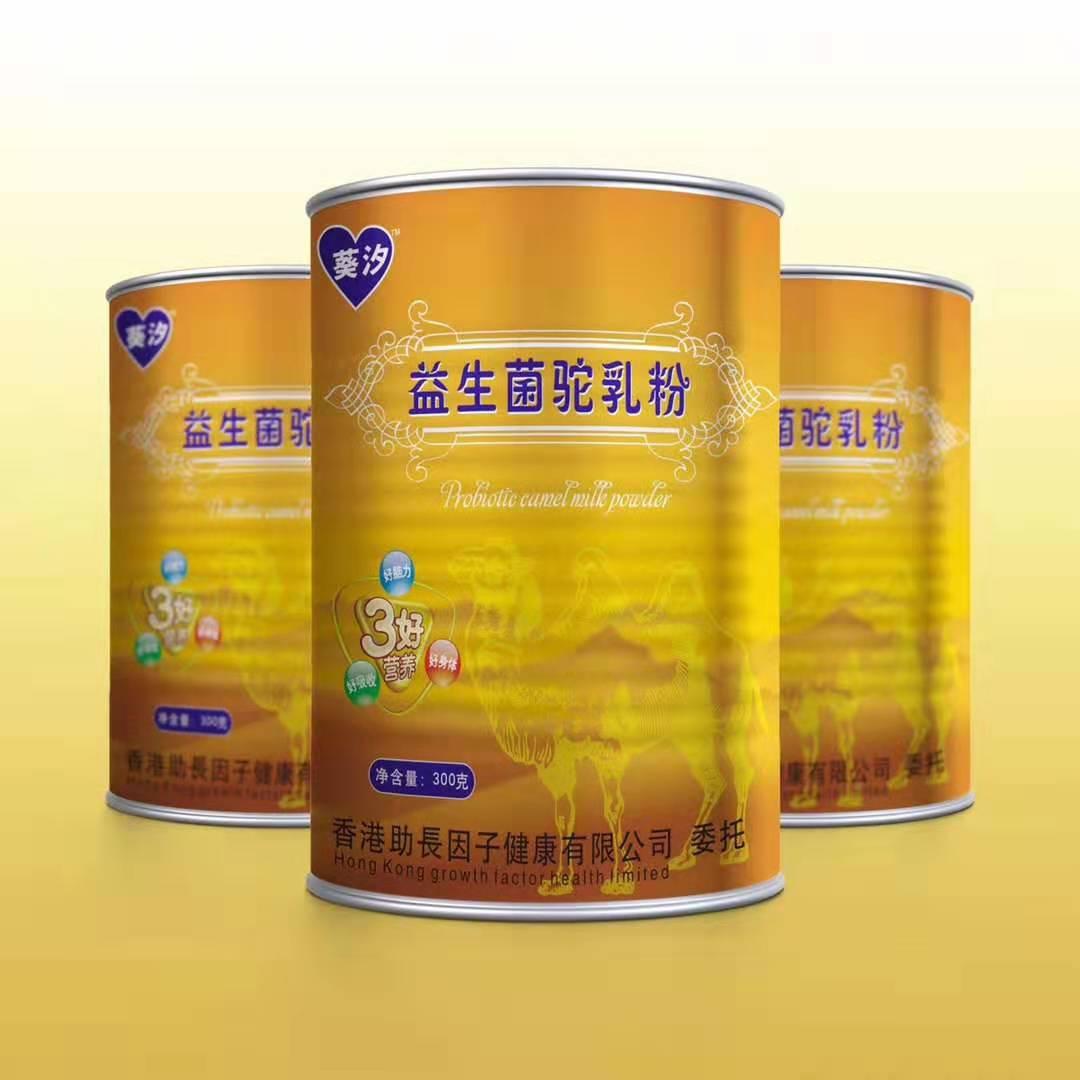 益生菌駝奶粉