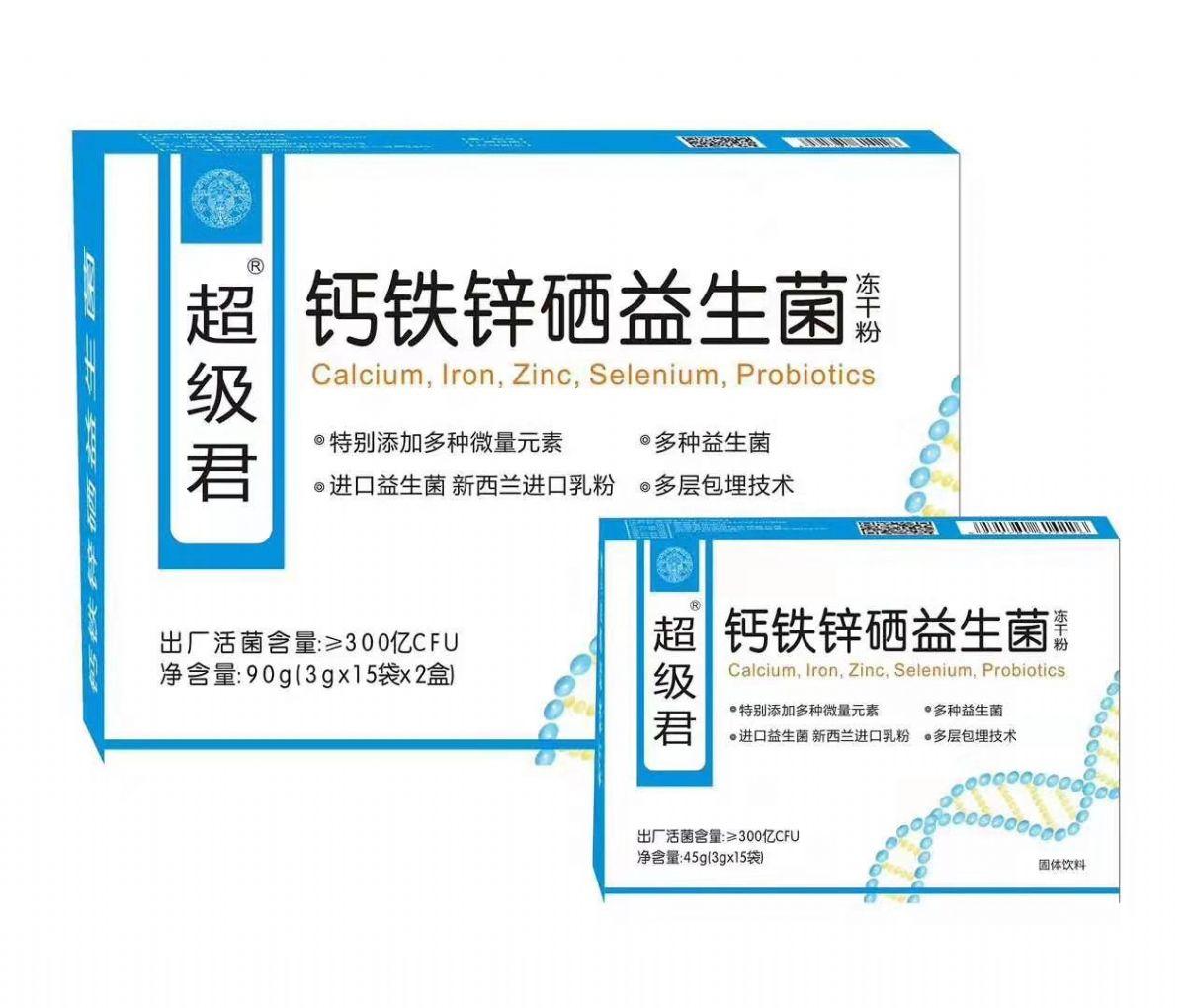 鈣鐵鋅硒益生菌
