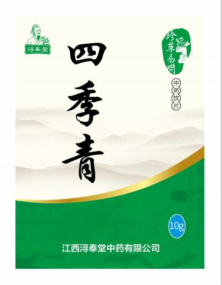 四季青-中藥抗生素(精制飲片)(國家基藥 廠家直招)