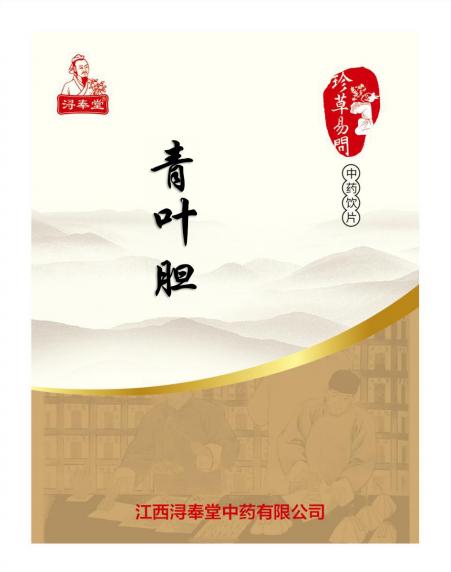 青葉膽-肝炎草(精制飲片)(政策扶持 優選小包裝中藥飲片)