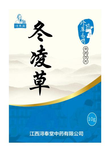 冬凌草(精制飲片)