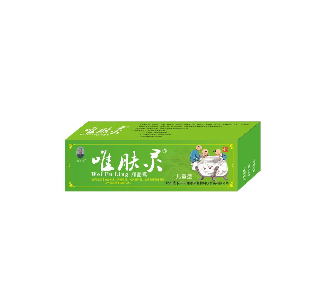 鳳仁堂唯膚靈抑菌膏(兒童型)