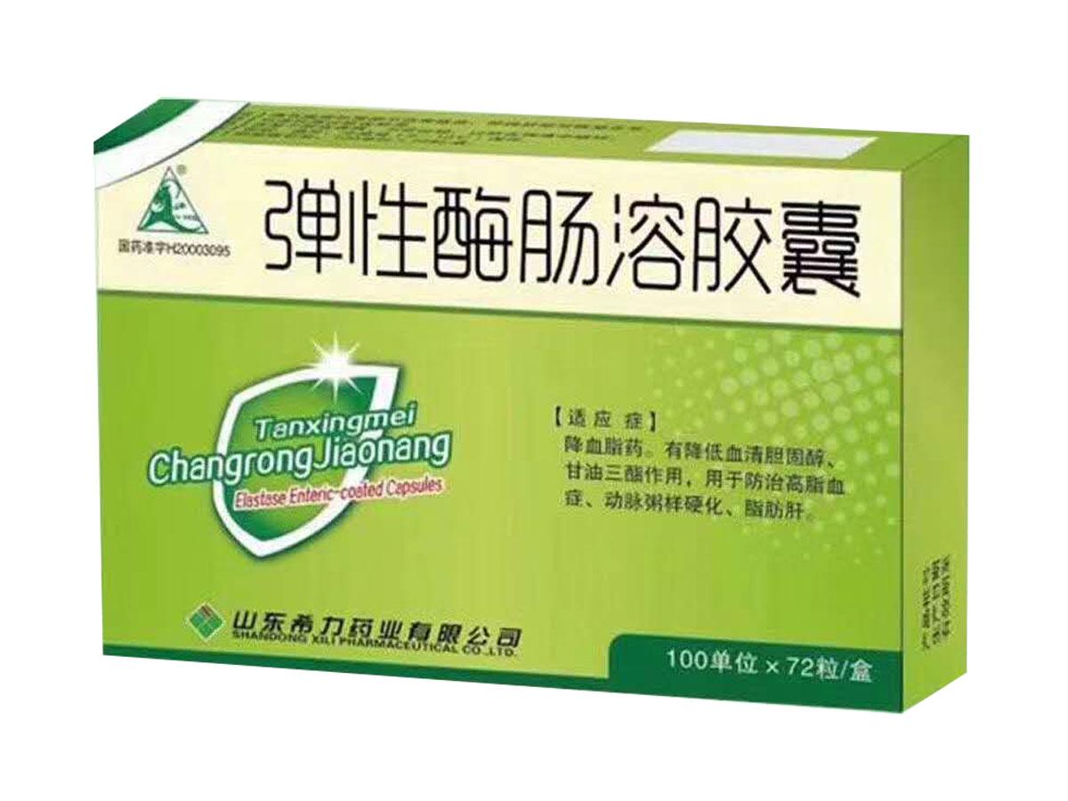 彈性酶腸溶膠囊