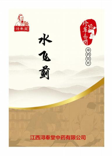 水飛薊(精制飲片)
