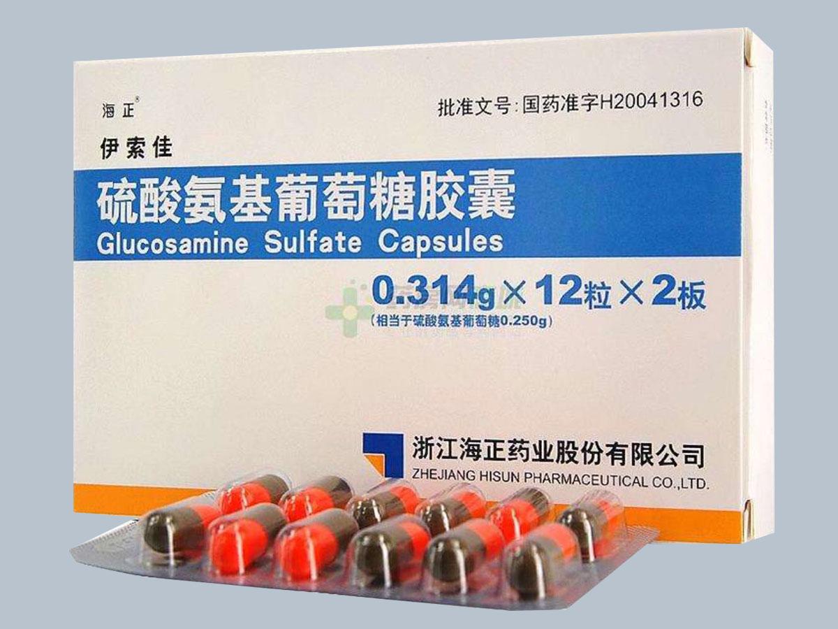 硫酸氨基葡萄糖膠囊