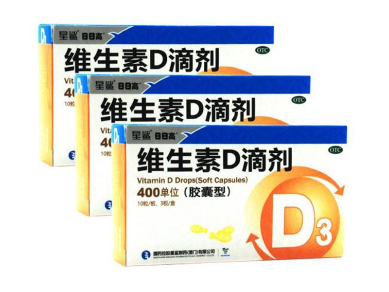 維生素D滴劑