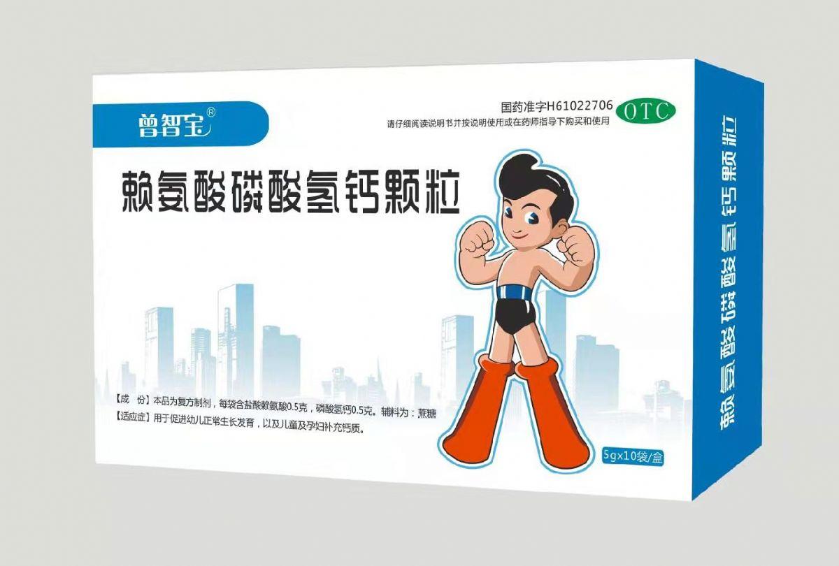 (嘉康盛)賴氨酸磷酸氫鈣顆粒