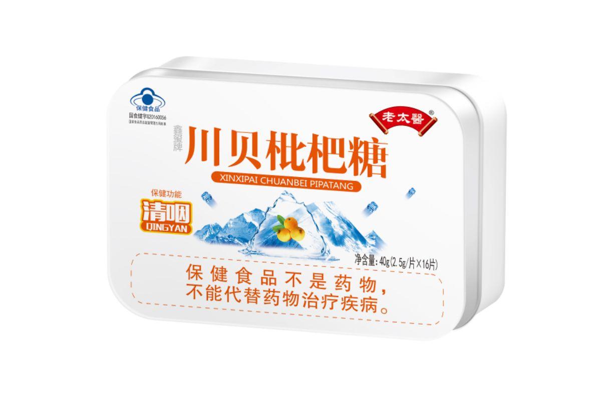 川贝枇杷糖