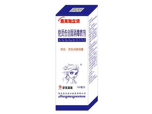 寶寶霜-皮膚抑菌凝膠