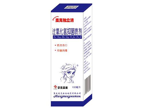 過氧化氫抑菌噴劑