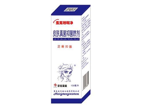 皮膚真菌抑菌噴劑