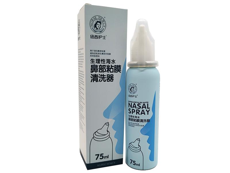 生理性海水鼻部粘膜清洗器
