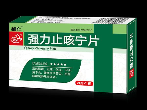 强力止咳宁片