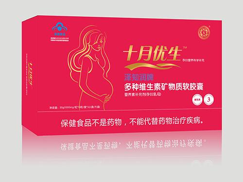 鳳仁堂——十月優生葉酸多種礦物質軟膠囊(孕婦)