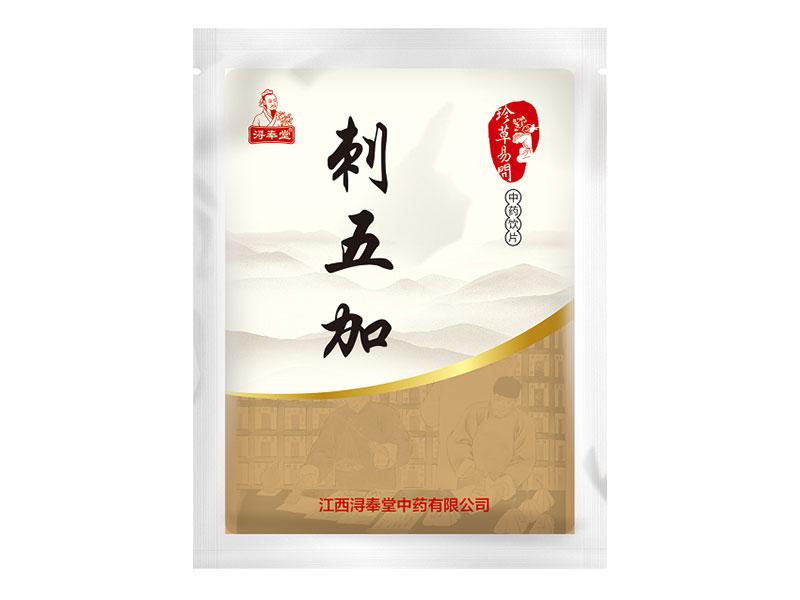 刺五加——祛風濕強筋骨(精制小包裝飲片)(進院簡單  療效確切)