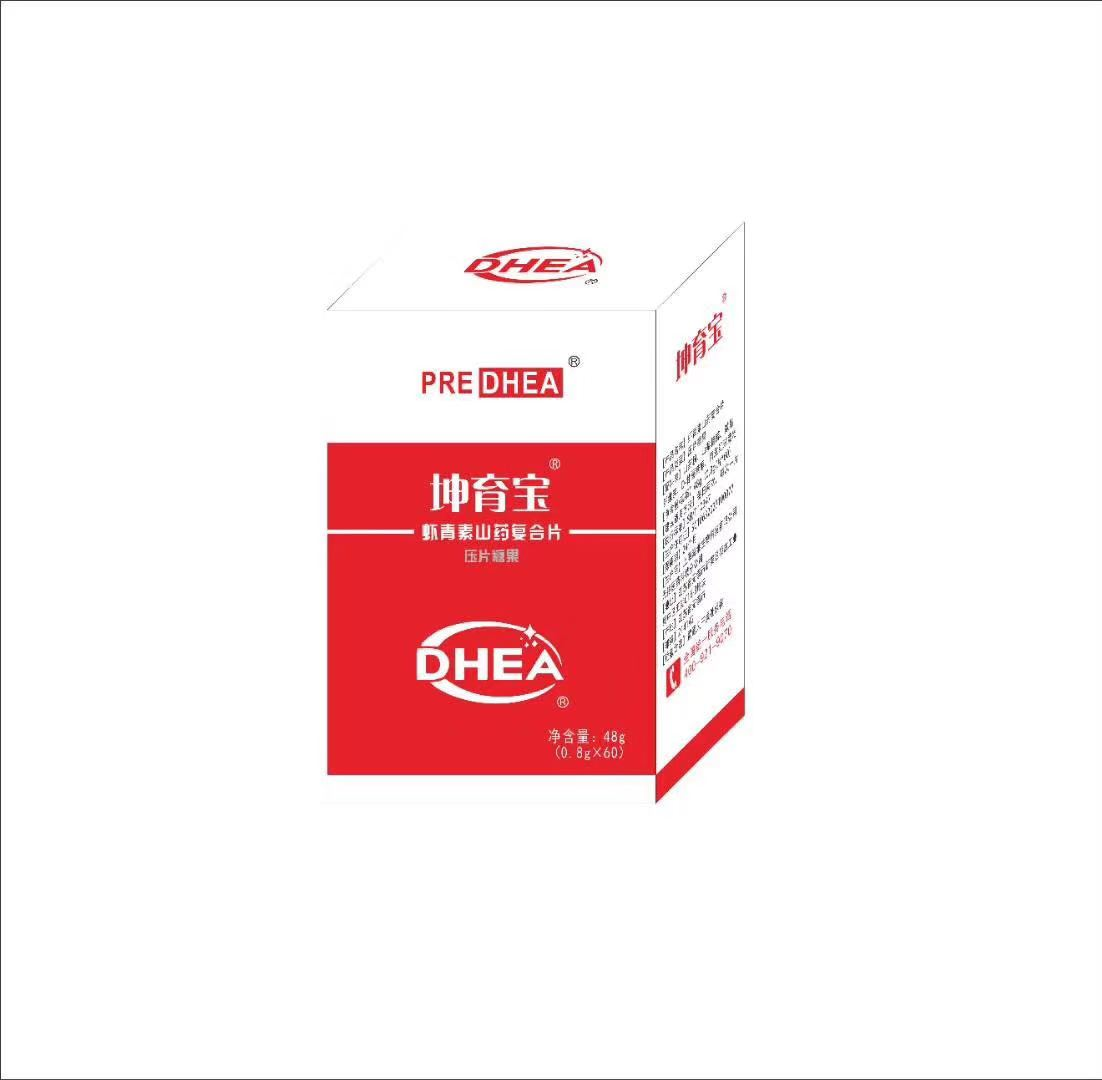 DHEA、山藥復合片、蝦青素、微晶纖維素、孕前營養