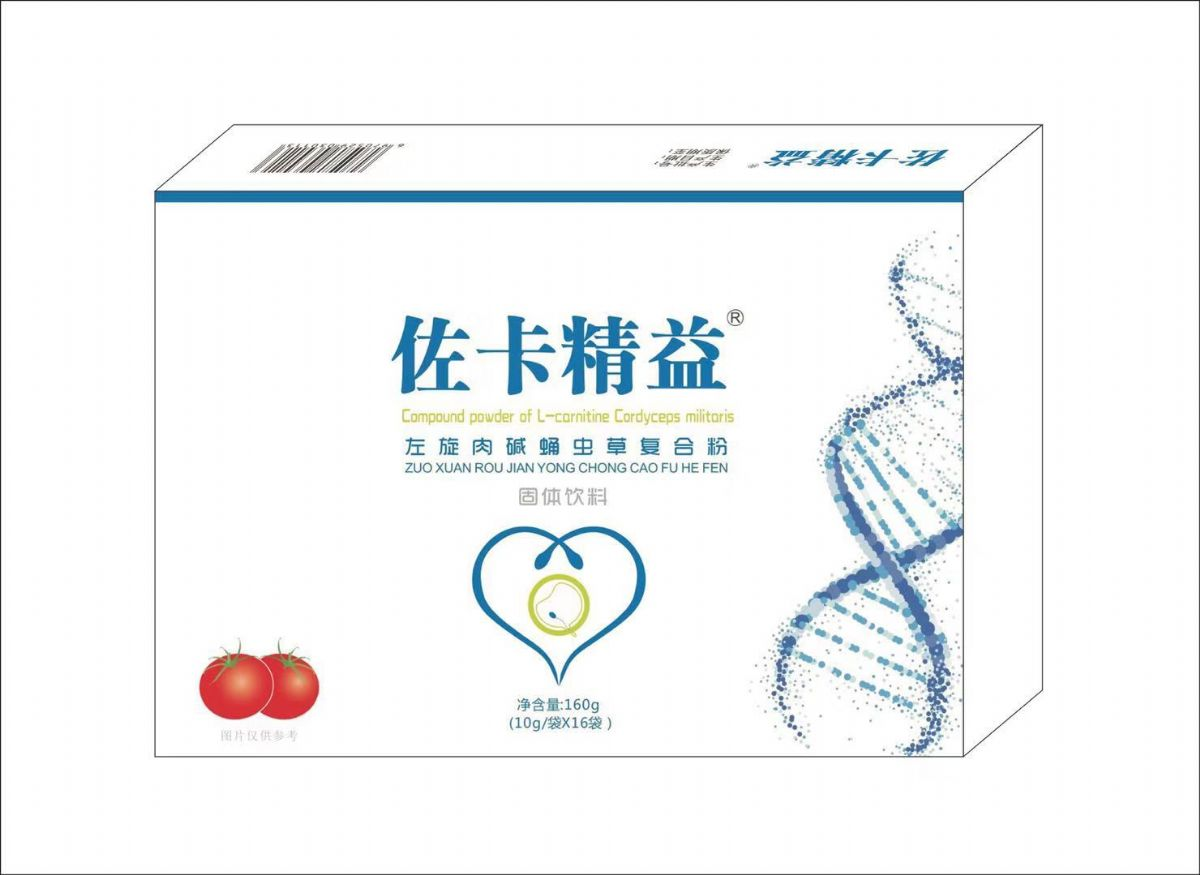 助孕,備孕,提高精子活力 左旋肉堿 蛹蟲草 瑪咖粉