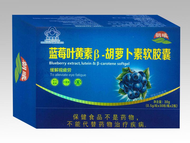 藍莓葉黃素β-胡蘿卜素軟膠囊