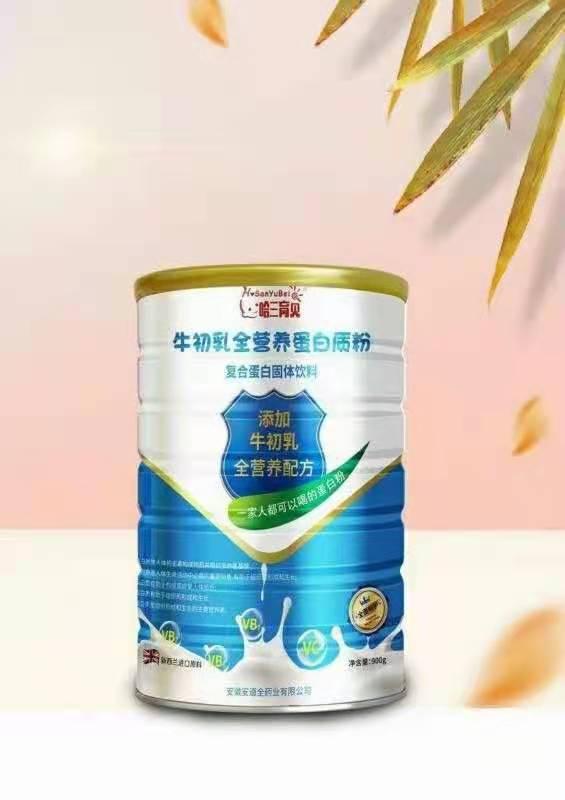 牛初乳全营养蛋白质粉