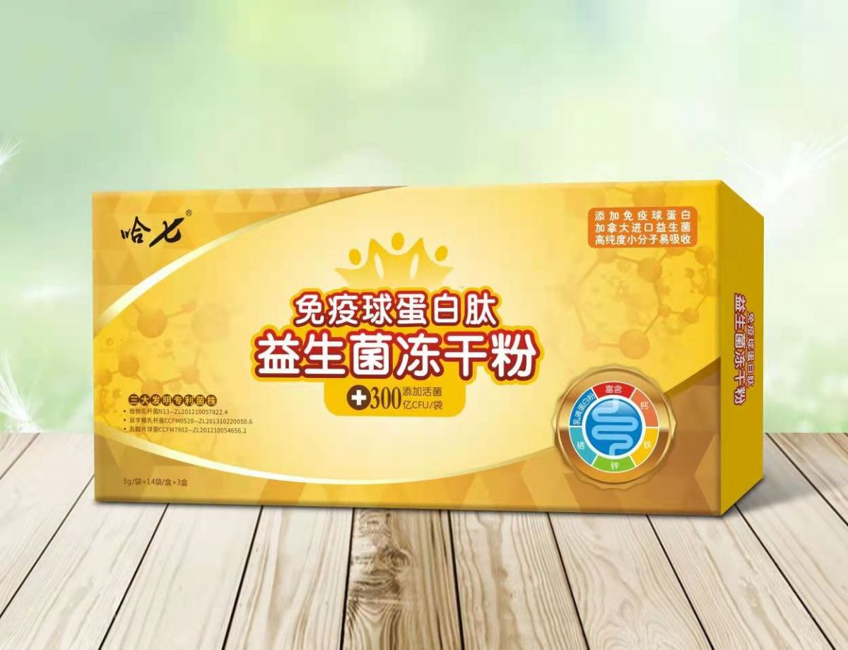 免疫球蛋白肽  益生菌凍干粉