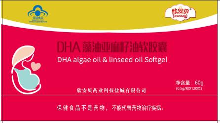 DHA、亞麻籽油、改善記憶、植物藻油