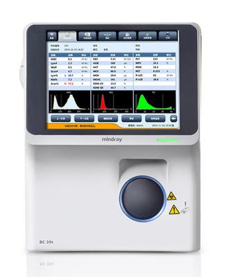 優利特全自動血細胞分析儀