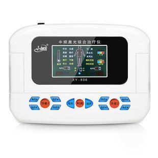 小松家用激光治療儀