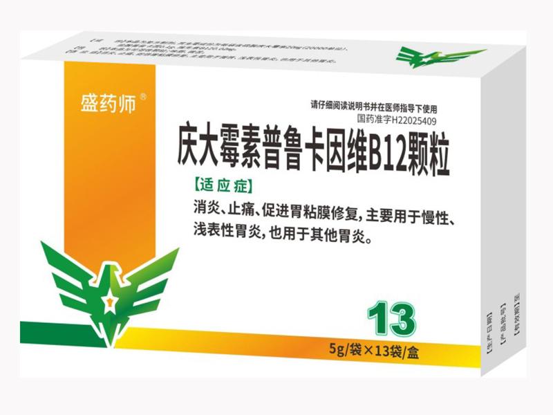 庆大霉素普鲁卡因维B12颗粒