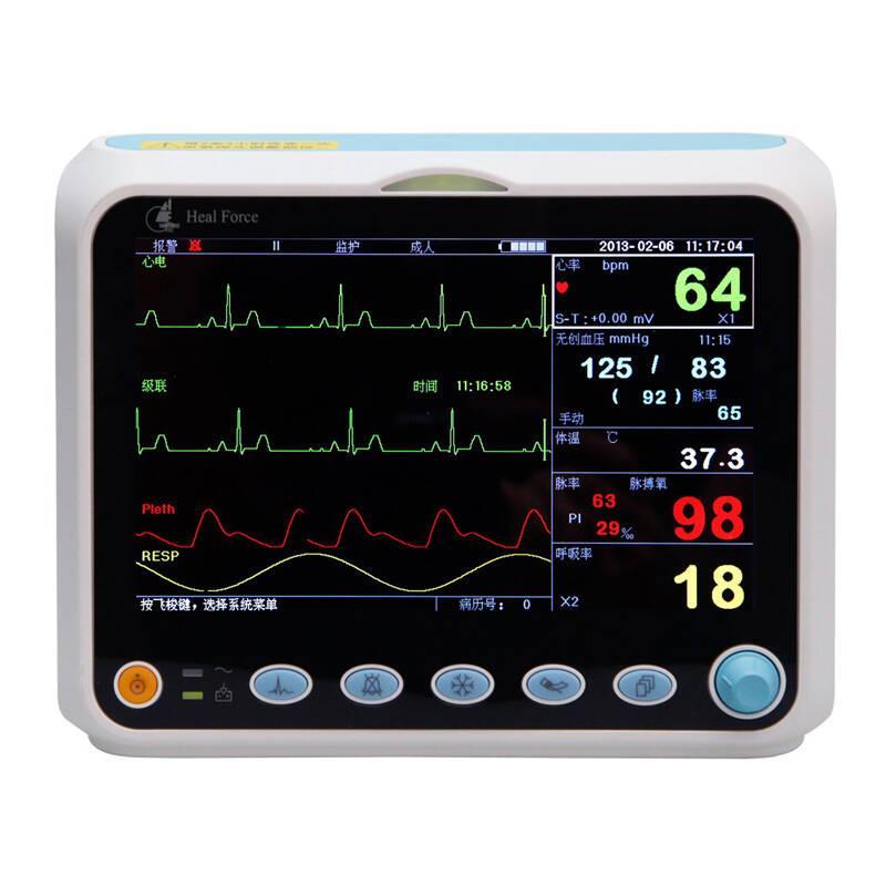 血壓心電監護儀