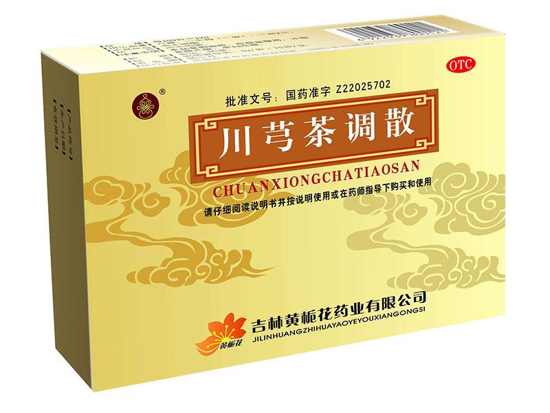 川芎茶调散