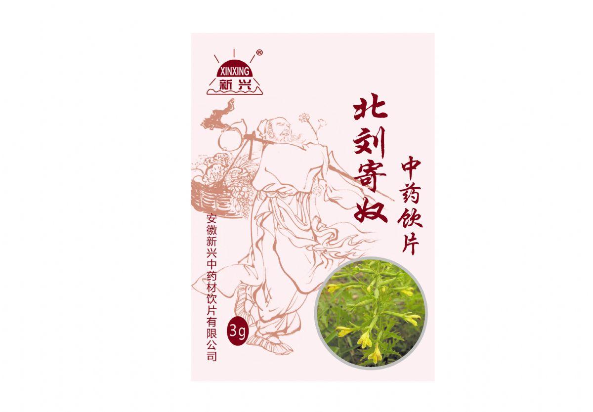 北刘寄奴(中药饮片)