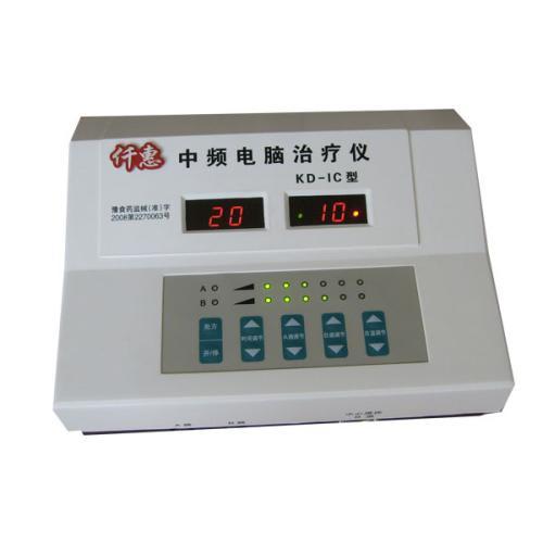 中頻電流治療儀