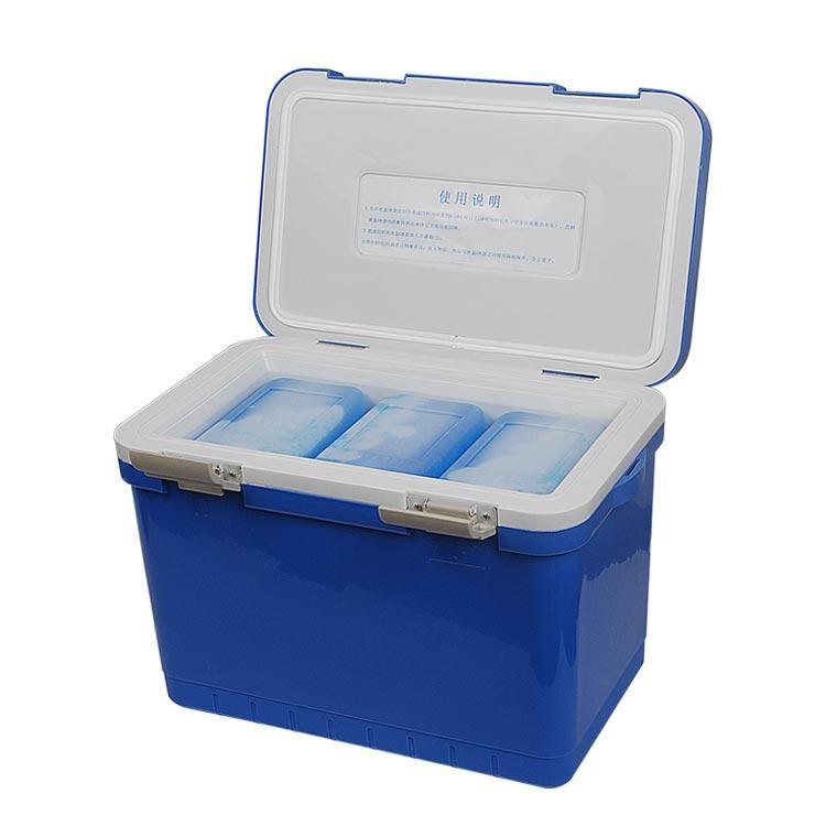 松洋血液冷藏箱