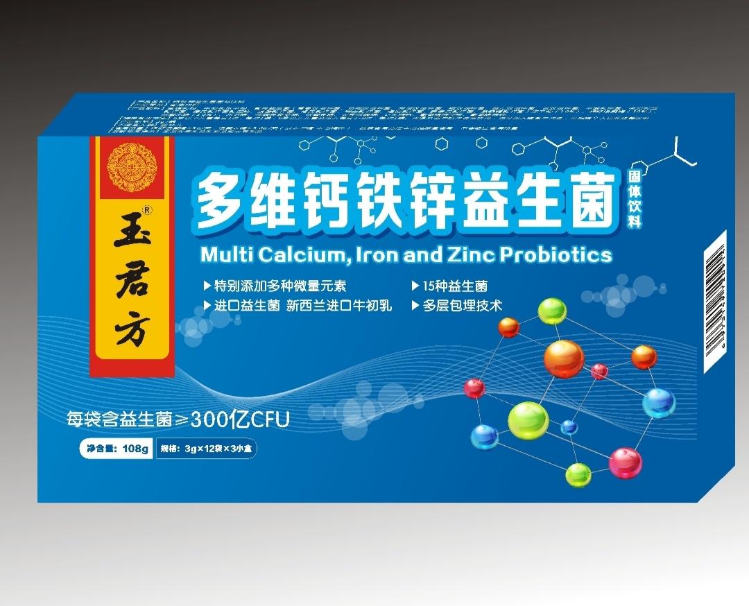 多維鈣鐵鋅益生菌
