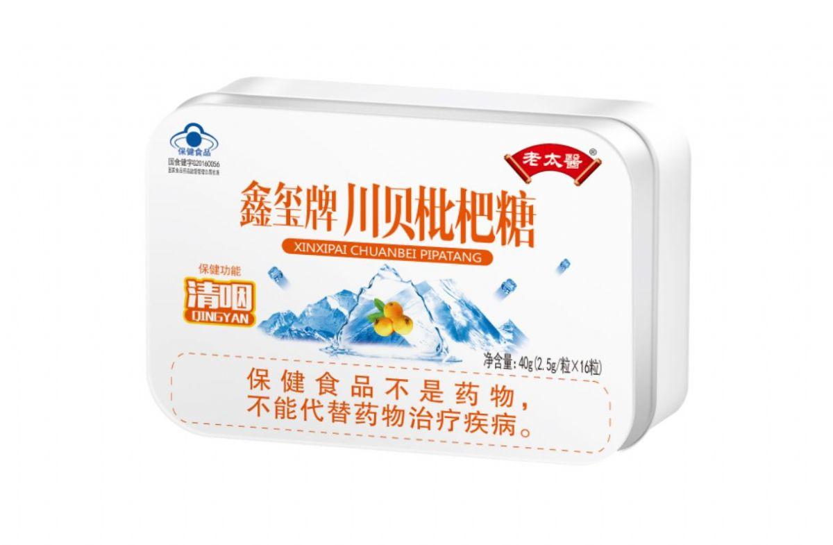 川貝枇杷糖