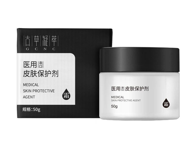 醫用造口皮膚保護劑(霜型)