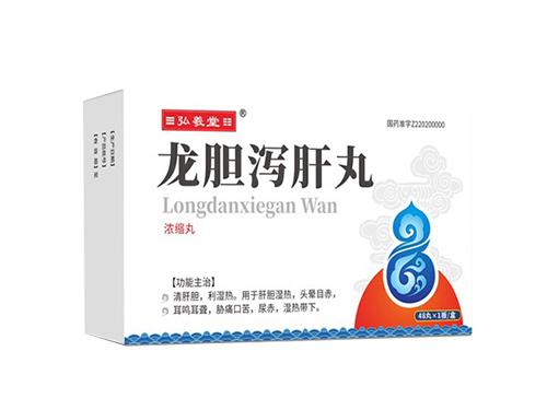 龙胆泻肝丸(水丸)
