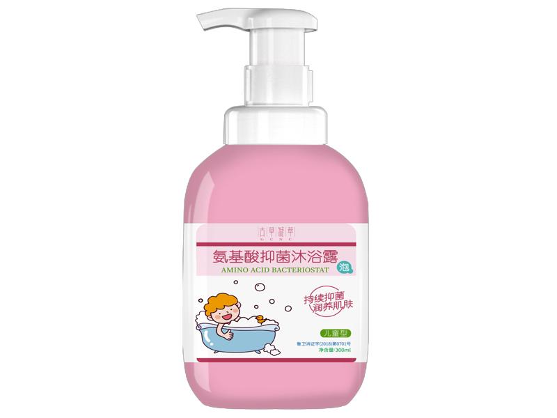 氨基酸抑菌沐浴露(兒童型)