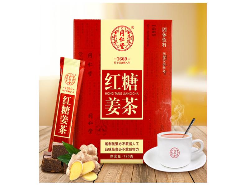 同仁堂紅糖姜茶